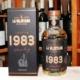 1983 Valdotane